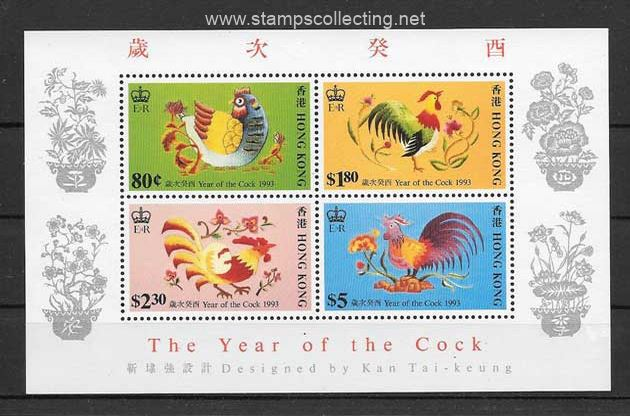 Lunar Year of the Rooster stamp collecting