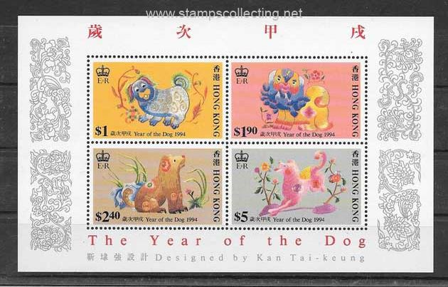 chinese Lunar year dog stamp collecting