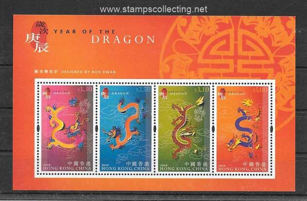 Lunar Year of the Dragon stamp collecting