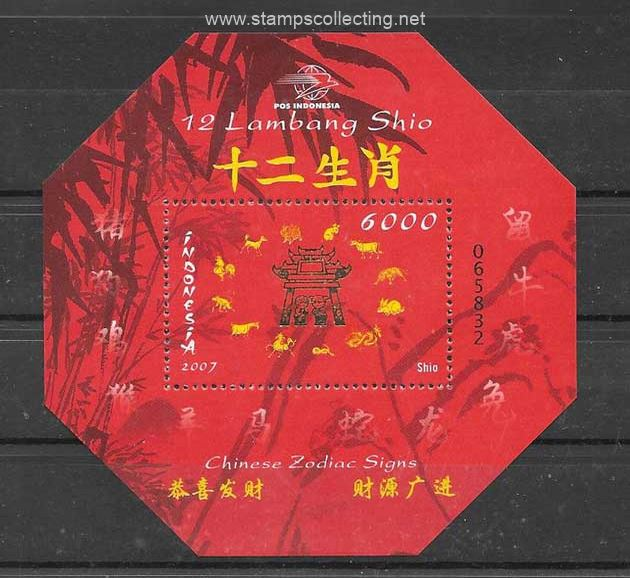 stamps chinese lunar year